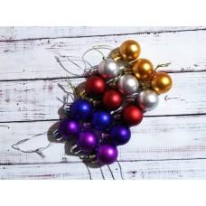 Елочный шарик. Фиолетовый 2,5 см
