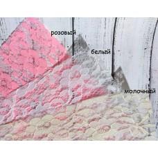 Экокожа сетка ажурная. Розовая