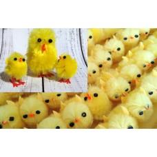 Цыпленок маленький. 2,5*1,8 см