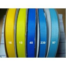 Лента репсовая. Ширина 12 мм. №15 Желтый